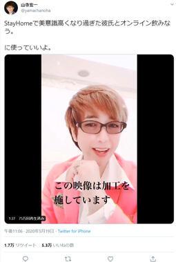 山寺宏一さんのツイッターより