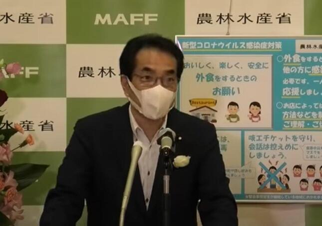会見する江藤拓農水相(5月19日、農水省サイトから)