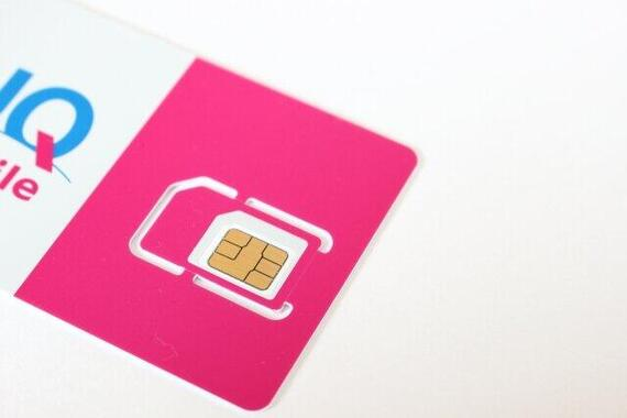UQ mobileが新プラン発表
