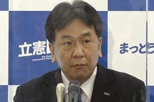 枝野氏「政権構想」の特殊さ 党内議論なき「ポストコロナ」は現実味持つか?