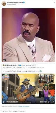 問題となったNHKの動画と大坂なおみさんの反応(画像は大坂さんのツイッターから)