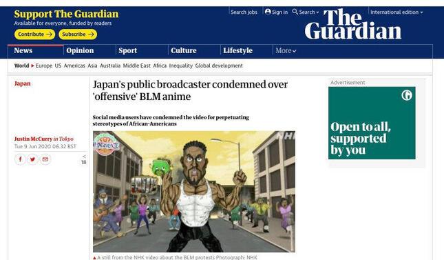 英大手紙がNHKの「人種格差」動画の問題点を指摘(画像はガーディアン電子版より)
