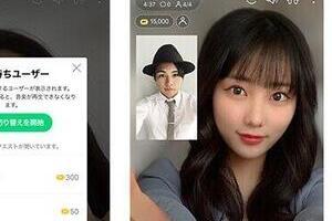 オンライン握手会は「新たなビジネスモデル」築けるか HKT48、コロナ後の挑戦