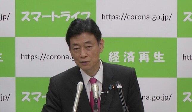 西村大臣が会見で発言(政府インターネットテレビより)