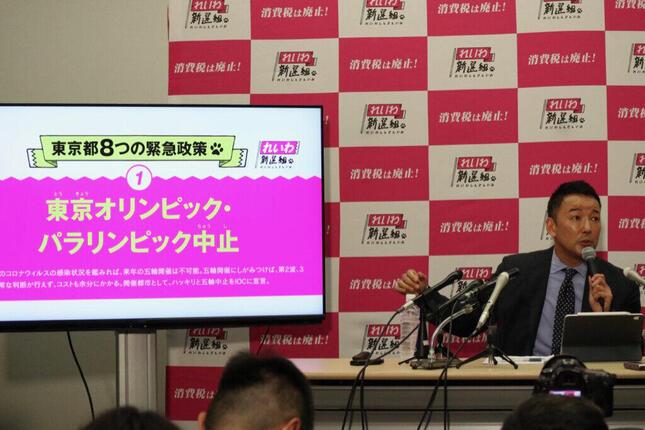 「東京五輪中止」のスライドを説明する山本氏