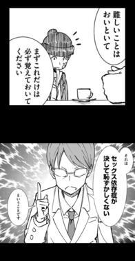 (C)津島隆太/集英社