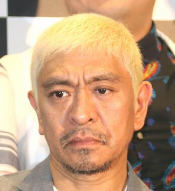 松本人志さん。最近では「ムキムキ」キャラとしておなじみ