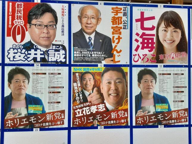 堀江貴文氏の顔が並んだポスター(東京都内で撮影)