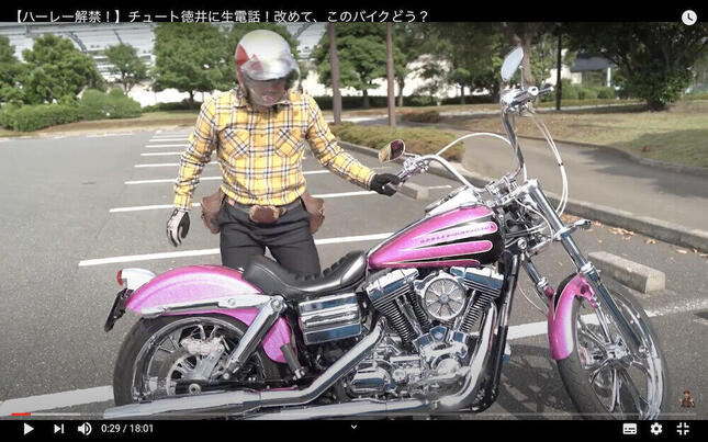 色などをイジられてきた井戸田さんのバイク