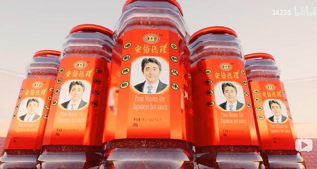ラー油ラベルに安倍首相の肖像画が貼った動画も