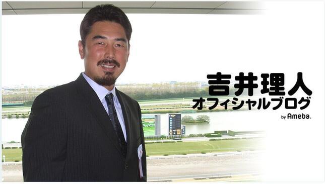 吉井理人コーチのブログトップより