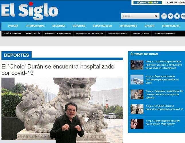 パナマメディア「El Siglo」公式サイトより