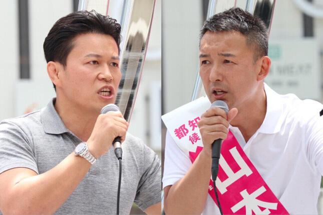 山本太郎氏(右)の応援に駆けつけた須藤元気氏(左)