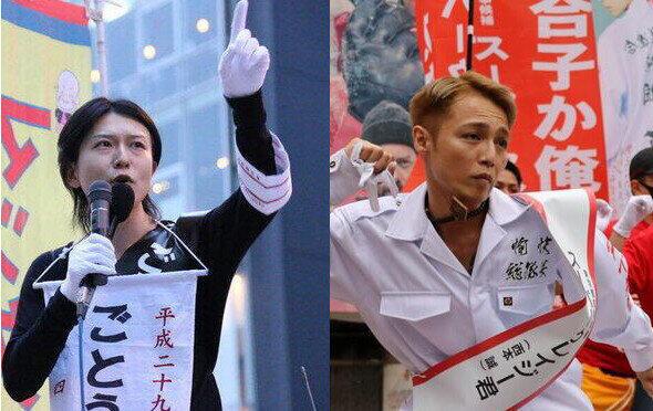 後藤輝樹氏(2017年、東京都議会選挙出馬時)と西本誠氏(今月18日、都知事選街頭演説)