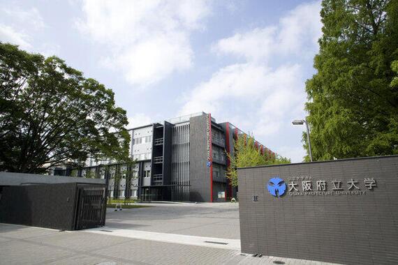 大阪府立大学・中百舌鳥キャンパス(Wikimedia Commonsより)