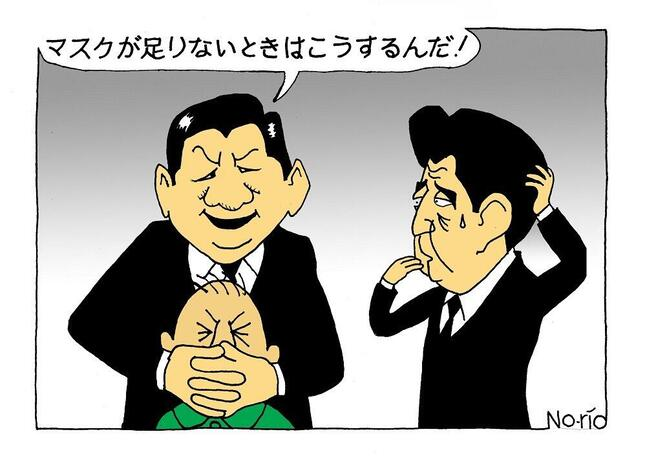 (マンガ;山井教雄)