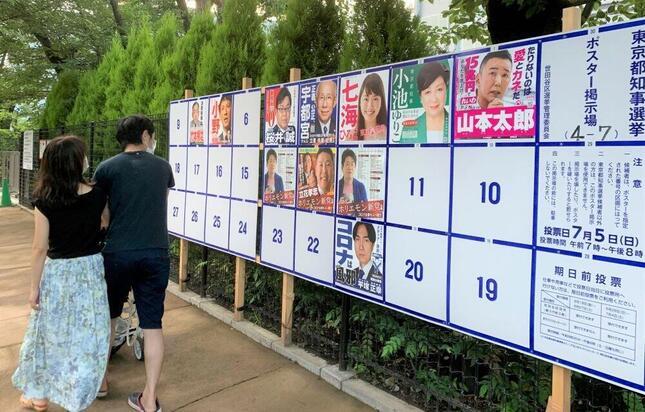 東京都知事選の投票に向かう有権者ら(2020年7月5日午後、世田谷区の投票所近くで)