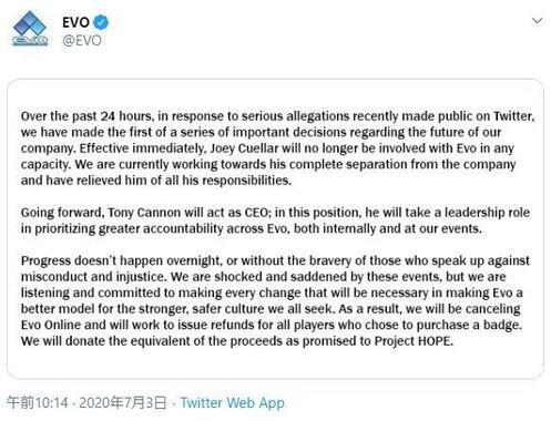 EVO公式ツイッターより。Joey Cuellar氏の追放がアナウンスされた