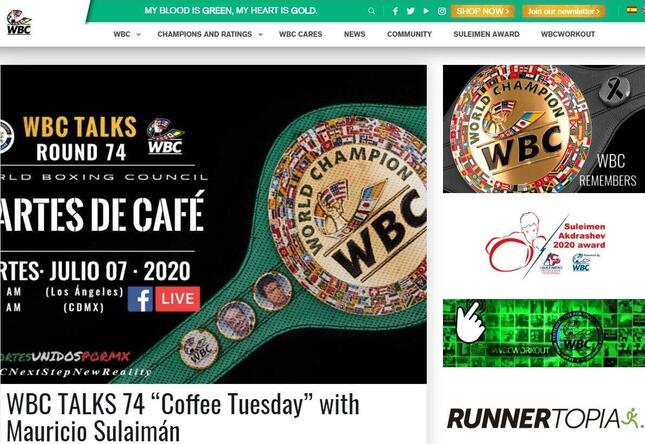 WBC公式サイトより