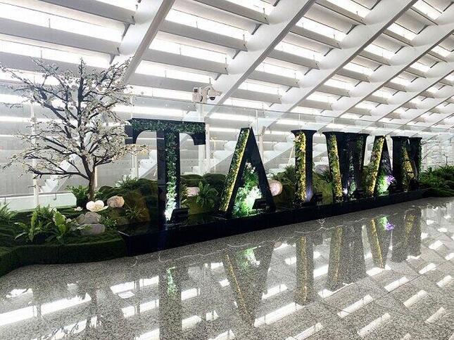 台湾の人々が、日本に安心してこれる日は…(イメージ)
