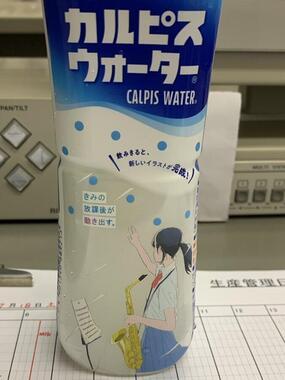 ボトルを買ったときはこうで…(写真は、インプミサイル!@Tomoya2000STIさん提供)