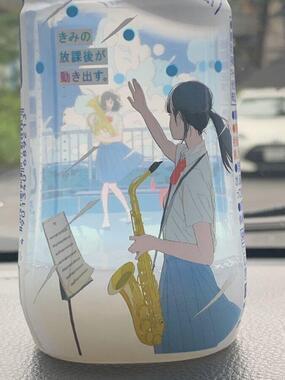 ボトルを使い終わると、こんな風景が(写真は、インプミサイル!@Tomoya2000STIさん提供)