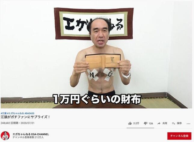 「1万円ぐらいの財布」にサインを入れて…