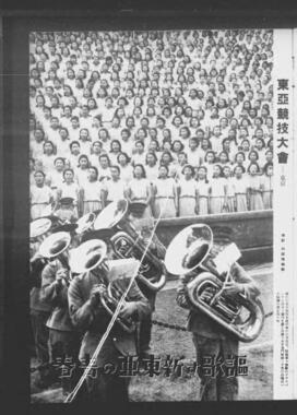 開会式の模様を伝える「写真週報」のページ(アジア歴史資料センター 公開/国立公文書館 所蔵)