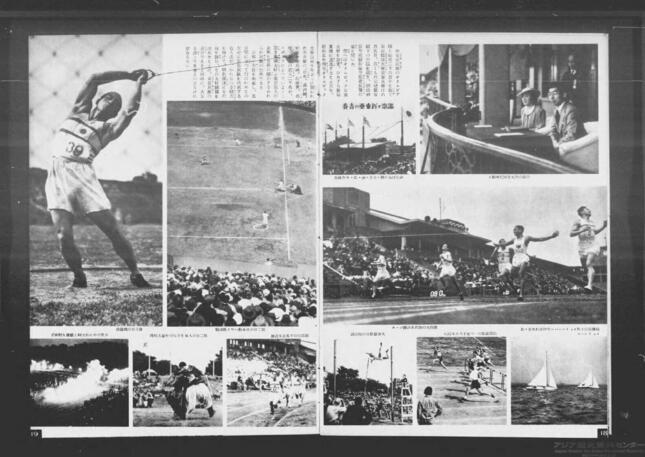 競技の模様も同誌ほかメディアで伝えられた(アジア歴史資料センター 公開/国立公文書館 所蔵)