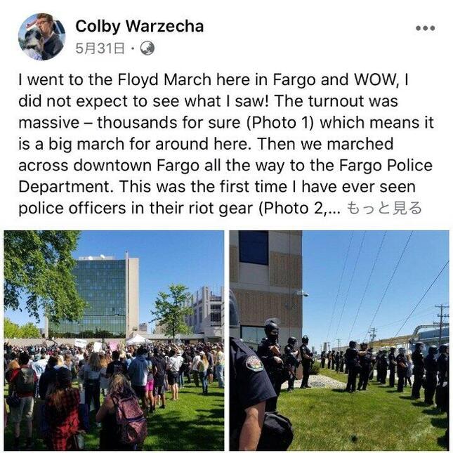 全米で反響を呼んだコルビ・ワーゼッカさんのフェイスブックの投稿画面