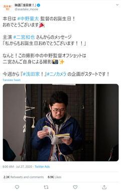 映画「浅田家!」公式ツイッターより