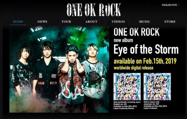 「ONE OK ROCK」公式サイト