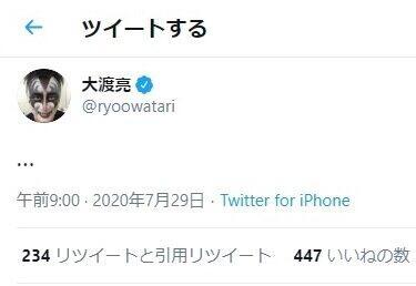 大渡亮さんのツイッターから