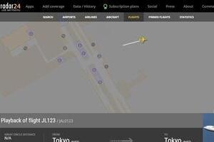 お盆前の成田空港に「JL123」便が現れた怪 日航ジャンボ機事故で「欠番」のはずが...