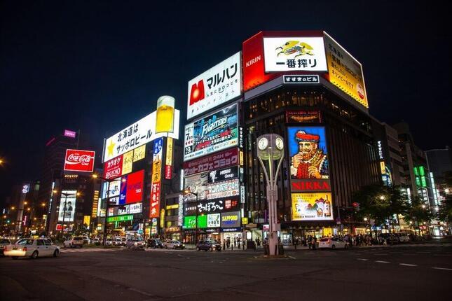 感染者が出た飲食店をリストアップした保健所の内部資料が流出した札幌・ススキノ