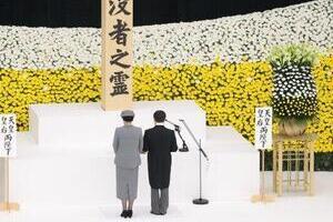 新型コロナに「私たち皆が手を共に携えて」 天皇陛下が「おことば」で言及