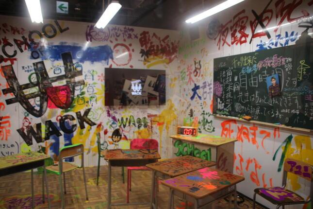 WACKメンバーが思い思いに落書きした「教室」。ここに登場するメンバーとガラス越しに対面も可能