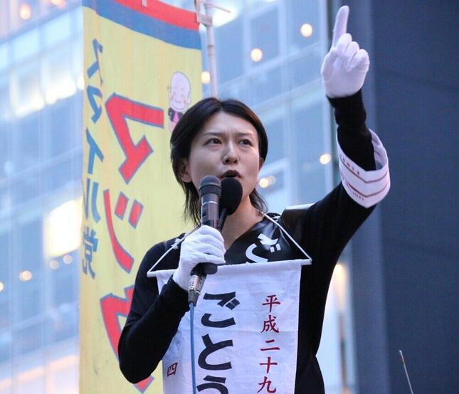 後藤輝樹氏(2017年の都議会選出馬時に撮影)