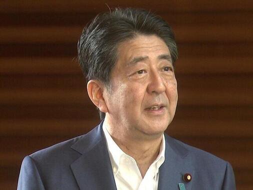 辞任の意向と報じられた安倍首相(写真は、首相官邸サイトから)
