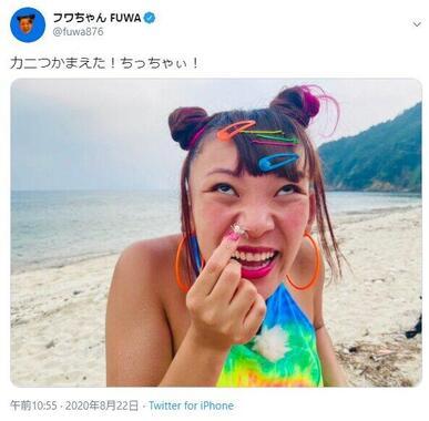 ツイッターでも大人気のフワちゃん(2020年8月22日の投稿より。記事本文とは関係ありません)