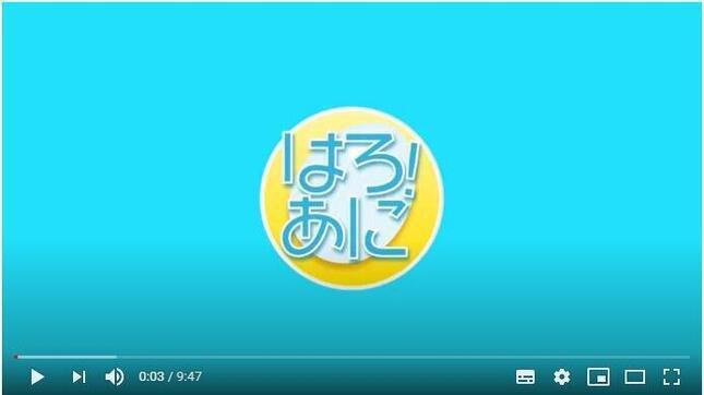 ロゴマークやメンバー発案のキャラクターも作られた(Youtubeより)