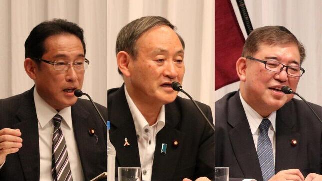 公開討論会に出席した岸田氏、菅氏、石破氏(左から、2020年9月9日撮影)