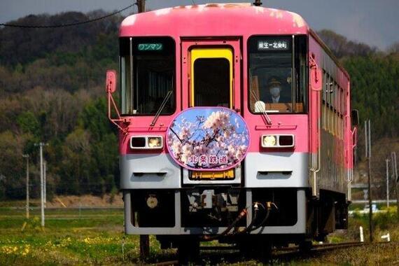 北条鉄道の列車