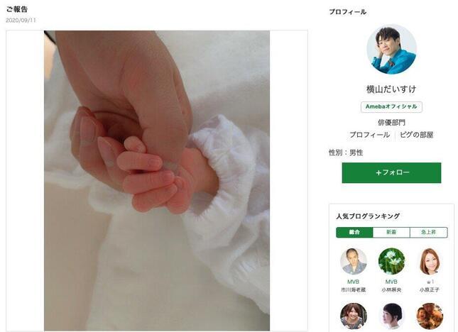 赤ちゃんとの「手つなぎ写真」を投稿