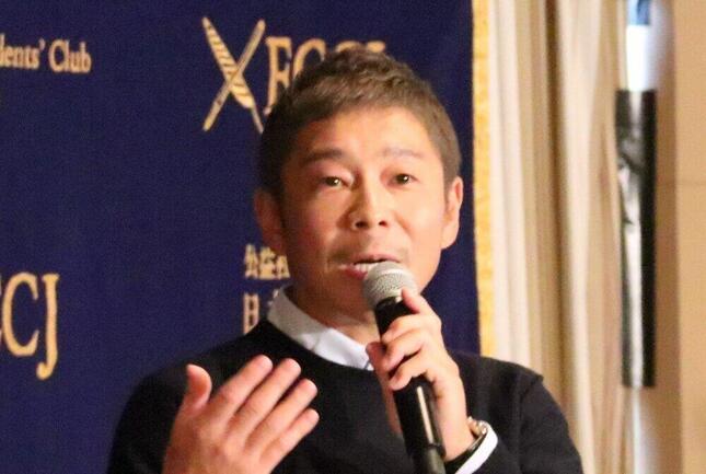 前澤友作氏。偽物の横行に法的措置も示唆