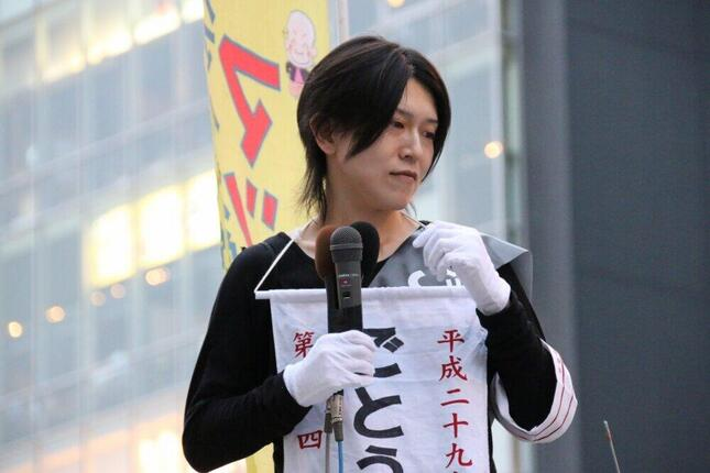 2017年、都議選に出馬した際の後藤輝樹氏