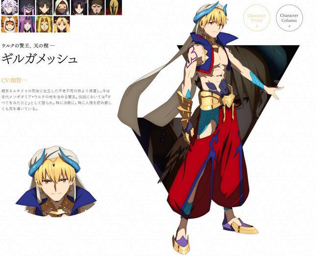 宮田さんがコスプレしたキャラクター「ギルガメッシュ」
