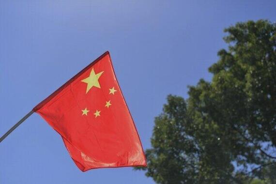 「一つの中国」支持声明のカバーが謝罪(画像はイメージ)