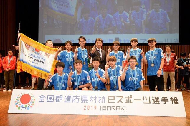 話題を呼んだ「全国都道府県対抗eスポーツ選手権2019 IBARAKI」(プレスリリースより)