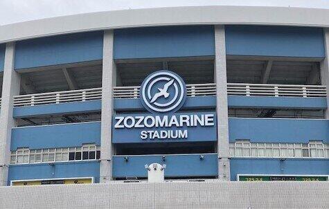 本拠地のZOZOマリンスタジアム